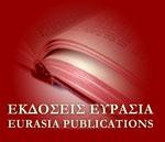 logo_eurasian