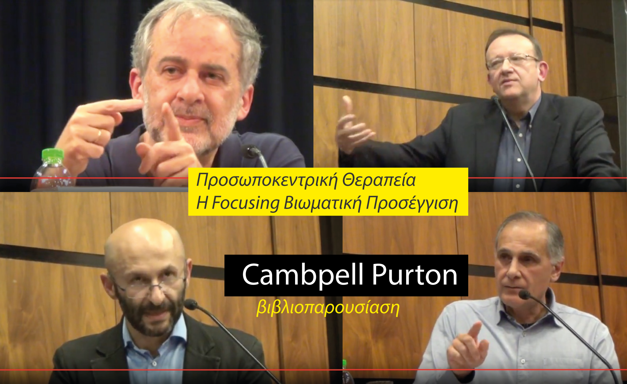 Cambpell Purton Book 01