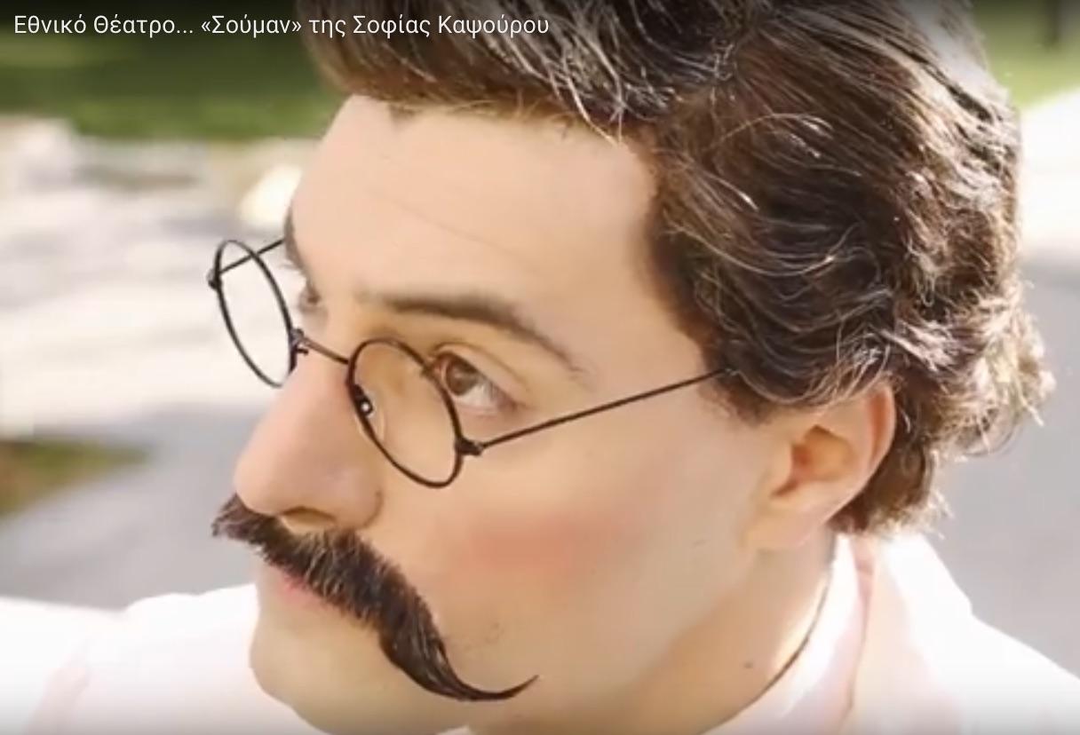 Giannis Askaroglou