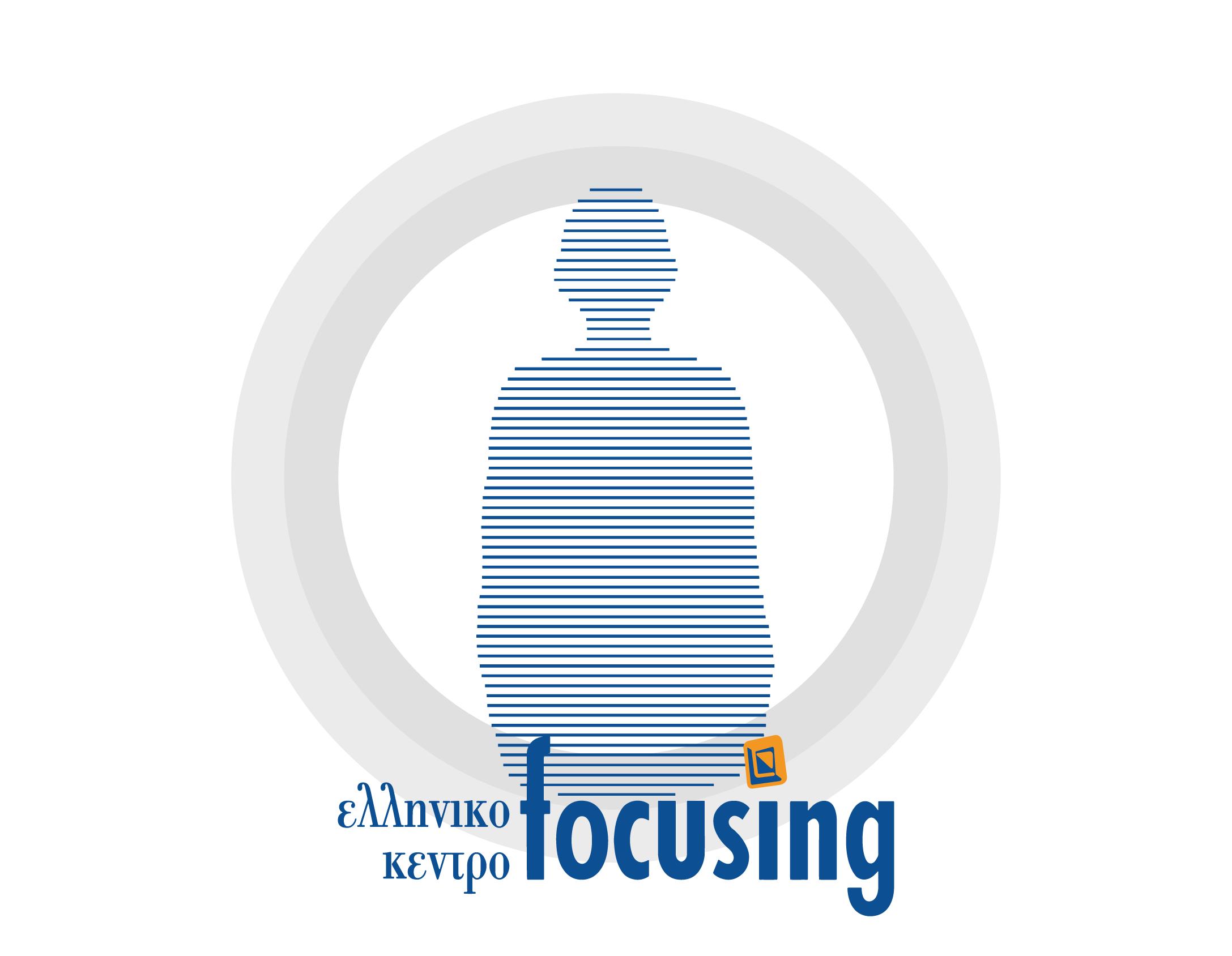 Focusing και Όνειρα – Νικόλαος Κυπριωτάκης – Εποχή 10